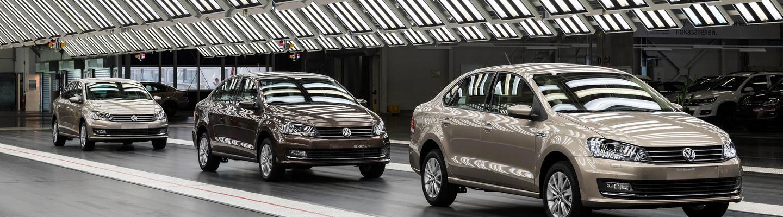 Допуски Volkswagen